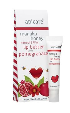 Picture of Pomegranate lip butter with SPF15